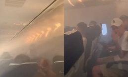 ระทึก! เกิดกลุ่มควันโขมงบนเครื่องบินไปจีน ก่อนลงจอดฉุกเฉินที่ดอนเมือง