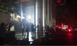 ไฟไหม้ศาลอาญารัชดา ต้นเพลิงอยู่ที่ห้องไกล่เกลี่ย ชั้น 7