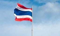 พระบรมราชโองการโปรดเกล้าฯ กำหนดวันที่ 5 ธันวาคม เป็นวันชาติ