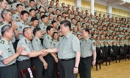 """""""สี จิ้นผิง"""" เยือนวิทยาลัยทหารบก ย้ำต้องให้ความสำคัญกับการศึกษาของทหาร"""