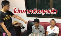 ตำรวจรวบโจรฟาดหัวปล้นหนุ่มเดินเล่นมือถือเมืองหาดใหญ่ เพิ่งพ้นโทษไม่นาน