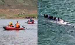 สลด เรือต่อเองล่มกลางแม่น้ำในจีน จมดับหมู่ 10 ศพ สูญหายอีก 3 คน (มีคลิป)