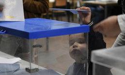 ปิดฉากเลือกตั้งสมาชิกรัฐสภายุโรป อียูรอลุ้นอนาคต