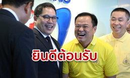 พลังประชารัฐจีบภูมิใจไทยถึงที่! ยิ้มร่าร่วมรัฐบาล อนุทินอึกอักตอบขอบคุณธนาธร ที่ยังหวัง