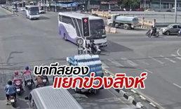 ภาพสยองแยกข่วงสิงห์ โจ๋สองล้อลักไก่จุดห้ามกลับรถ รถบัสชนร่างกระเด็น
