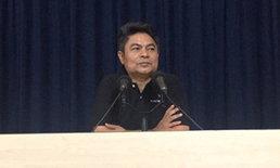 """เทพไท ประชาธิปัตย์ ย้ำ """"นายกฯ คนกลาง"""" คือทางแก้ปัญหา หลังตั้งรัฐบาลส่อแววล่ม"""