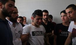 ญาติน้ำตานอง รับศพหนุ่มน้อยวัย 16 เหยื่อสงครามอิสราเอล-ปาเลสไตน์ รายล่าสุด