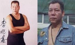 """เศร้า """"หลี่ เจ้าจี"""" ดาราดาวร้ายฮ่องกง เสียชีวิตในวัย 69 ปี"""