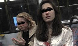 ชาวโลกแห่ขอโทษแทนเดนมนุษย์ ดราม่ารุมชก 2 สาวหญิงรักหญิงบนรถเมล์