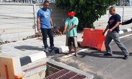ชาวบ้านเค้าเดือดร้อน จับแก๊งคนร้ายตระเวนลักฝาตะแกรงเหล็กท่อระบายน้ำ