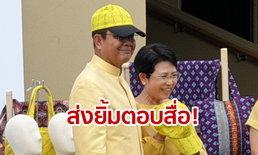 บิ๊กตู่ส่งซิกใส่หมวก 2 ใบ แต่ไม่ยอมรับนั่งควบ 2 ตำแหน่งในรัฐบาลใหม่