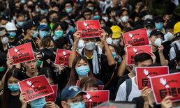 """สหรัฐฯ สนับสนุน """"ผู้ประท้วงฮ่องกง"""" ชี้เคลื่อนไหวเพื่อสิทธิพื้นฐาน"""