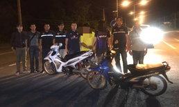 ตำรวจวารินชำราบสกัดจับเด็กแว้น ใช้ทางสาธารณะซิ่งรถแข่งกลางดึก