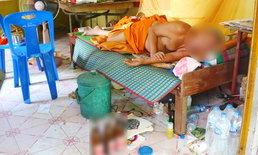 เกินใจจะอดทน พระ 2 รูปเมาแอ๋นอนอยู่ในกุฏิ ท้าต่อยชาวบ้าน บอกฆ่ามาแล้วกว่า 40 ศพ