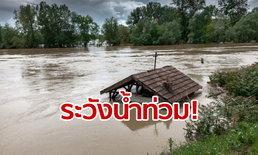 กรมอุตุฯ เตือน 1-2 วันนี้ เสี่ยงเจอฝนตกหนัก คลื่นลมแรง ระวังน้ำท่วม-น้ำป่าไหลหลาก