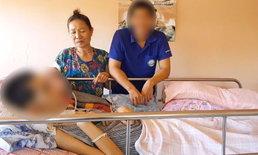 รักของแม่ แม่หม้ายสู้ชีวิตดูแลคนในครอบครัวพิการทั้งหมด 3 คน
