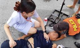 คนลำปางแห่ชื่นชม พยาบาลนางฟ้า หยุดช่วยนักศึกษารถชนกลางถนน