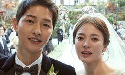 """สื่อเกาหลีเปิดทรัพย์สิน """"ซองเฮเคียว"""" กับ """"ซงจุงกิ"""" รวมกันระดับแสนล้านวอน"""