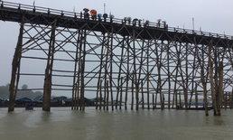 เรือล่มระทึกกลางแม่น้ำใกล้สะพานมอญ หนุ่มพื้นที่สูงจมหายไปกับสายน้ำ