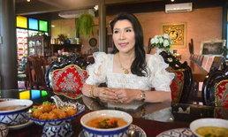 ไอเดียเลิศ อดีตนักการเมือง เปิดบ้านทรงไทย พาย้อนอดีตกับออเจ้า