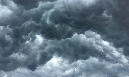เตือนพายุดีเปรสชัน เหนือ-อีสาน-ตะวันออก ระวังฝนตกหนัก