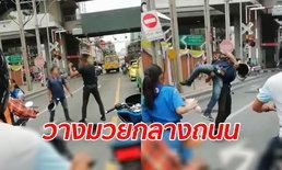 แท็กซี่ต่อยกับคนขี่มอเตอร์ไซค์ เปิดศึกเดือดกลางถนน ชาวเน็ตสงสารเด็กยืนร้องไห้