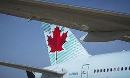 เครื่องบินตกหลุมอากาศรุนแรง เจ็บระนาว 35 คน นักบินต้องลงจอดฉุกเฉิน