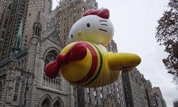"""อียูประกาศสั่งปรับ 200 ล้าน """"Hello Kitty"""" ฐานกีดกันทางการค้า"""