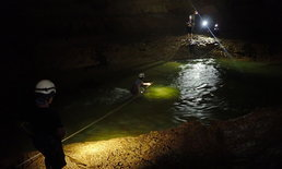 ถ้ำเดียร์เคฟน้ำท่วมฉับพลัน นักท่องเที่ยวชาวดัตช์หนีไม่ทันดับ 1 ราย