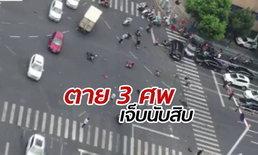 รถซิ่งทะลุพิกัด ฝ่าไฟแดงชนเปรี้ยง คนกระเด็นเกลื่อนถนน ตาย 3 เจ็บ 10