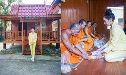 """งามทั้งกายและใจ """"เบลล่า ราณี"""" ทำบุญถวายกุฏิเรือนไทยหลังงาม"""