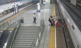 สั่งกักตัว 9 วัน! หญิงจีนยืดขาขวางรถไฟความเร็วสูง ทำออกช้า 7 นาที