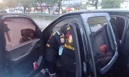 สาวอั้นไม่ไหวคลอดลูกในรถ คนแห่ขอถ่ายรูปป้ายทะเบียนหวังเอาไปเสี่ยงโชค