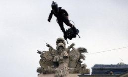 """ส่องขุมกำลังฝรั่งเศสใหม่ อิงแนวคิด """"นิยายไซไฟ"""" ดูแลความมั่นคงของชาติ"""