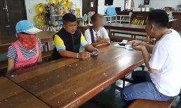 สลด เด็กหญิงวัย 13 ปี ถูกแฟนเก่าพาไปให้เพื่อนรุมโทรม ถ่ายคลิปแบล็กเมล์-ขู่เอาเงิน