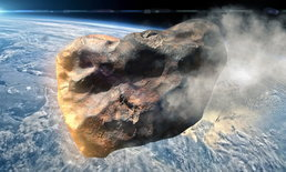 ดาวเคราะห์น้อยเฉียดโลก วันนี้พร้อมกัน 3 ดวง ด้วยระยะใกล้กว่าดวงจันทร์