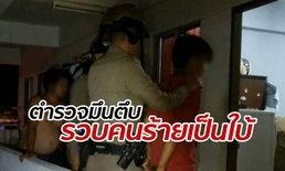 หนุ่มใบ้เดือดจัด ปาดคอแฟนสาวสาหัส ตำรวจมึนไม่รู้ภาษามือ-สอบสวนชะงัก