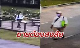 """เปิดภาพ """"ชายต้องสงสัย"""" วางระเบิดศูนย์ราชการ แท็กซี่รับมาจากย่านรังสิต"""