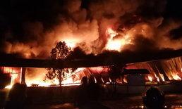 ไฟไหม้โรงงานผลิตถุงมือยาง สงขลา คนงาน 400 ชีวิต หนีตายจ้าละหวั่น