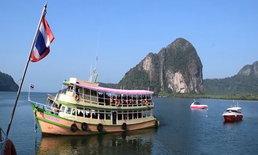 ระดมกำลังนักธุรกิจเมืองตรัง เจรจาธุรกิจท่องเที่ยวนำจีนคุนหมิง เที่ยวทะเลเมืองตรัง