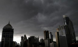 กรมอุตุฯ เตือนพายุดีเปรสชันกระทบไทย ฝนเพิ่มขึ้น 31 ก.ค. - 2 ส.ค.