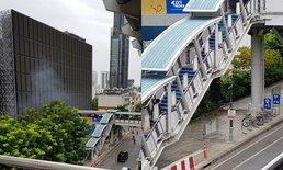 ด่วน! เกิดเสียงระเบิดดังขึ้น 2 ครั้ง หน้าตึกมหานคร-พงหญ้าใต้บันได BTS ช่องนนทรี