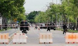 ระเบิดกรุงเทพฯ: ไล่เหตุการณ์บึ้ม-พบวัตถุต้องสงสัย 8 จุดทั่วเมืองหลวง