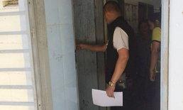 สาววัย 17 ปี คลอดลูกในห้องน้ำโรงเรียน ทารกไส้ทะลักตายจับใส่กระเป๋าเอาไปให้หมอ