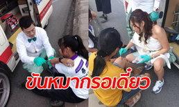 """ชาวเน็ตกดไลค์ """"กู้ภัยโจงเขียว"""" ทำแผลคนเจ็บทั้งชุดไทย งานแต่งก็จะไปแต่ไม่ทิ้งหน้าที่"""