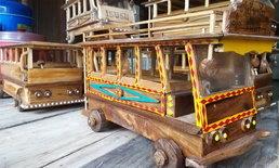 ไอเดียบรรเจิด นำเศษไม้สักมาประดิษฐ์ รถ เรือ เกวียนโบราณ หาเลี้ยงครอบครัว