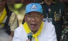 """มหาดไทยจัดทัพใหม่ โยก 31 ตำแหน่ง """"ผู้ว่าฯ ณรงค์ศักดิ์"""" นั่งพ่อเมืองรถม้า"""