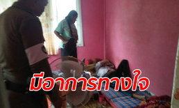 ชาวเน็ตชื่นชมตำรวจไทย ช่วยคุณยายเกลี้ยกล่อมหนุ่ม ม.3 ไม่ยอมไปสอบ