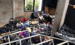 วอดทั้งหลัง! ไฟไหม้บ้าน-ผ้าไหมกว่า 70 ผืน ชาวบ้านแห่ผูกแขนให้กำลังใจล้นหลาม
