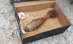 ตะลึง หนุ่ม 30 ปี ตกปลาริมคลองชลประทาน ได้ลูกระเบิด